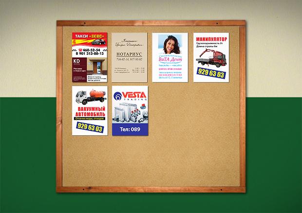 Размещение рекламы внутри подъездов жилых домов