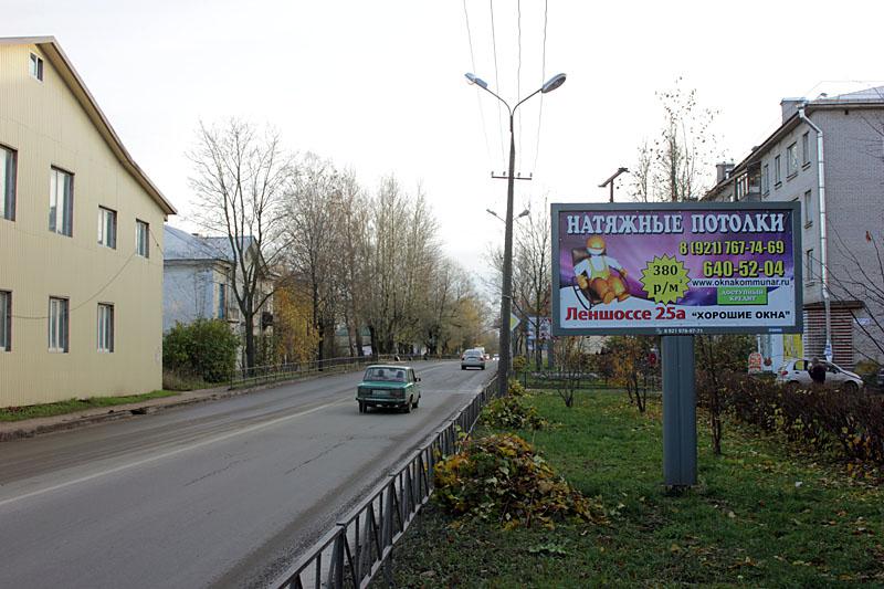 Рекламные щиты в Коммунаре ленинградской области, размещение рекламы
