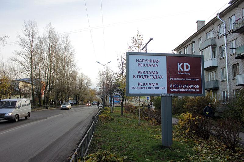 Рекламный щит в Ленинградской области, Гатчинский район, город Коммунар