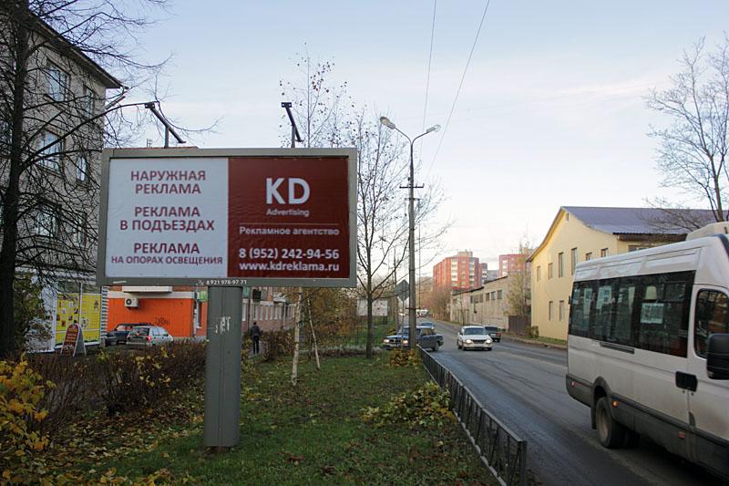 Рекламный щит в Ленинградской области, г. Коммунар гатчинского района