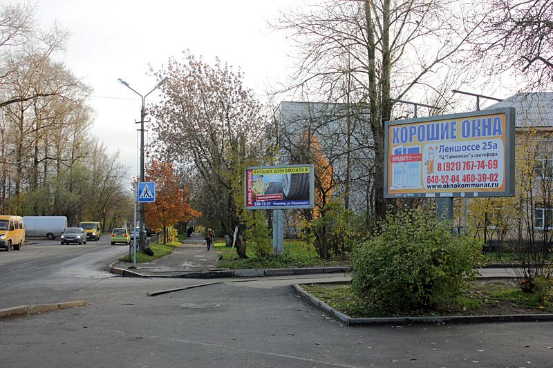 Рекламный щит в центер города Коммунар Ленобласти