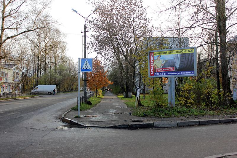 Рекламный щит односторонний в Коммунаре, Ленобласть