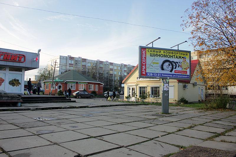 Рекламный щит в Гатчинском районе в городе Коммунар