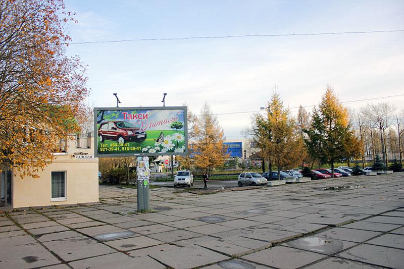 Рекламный щит в г. Коммунар гатчинского района
