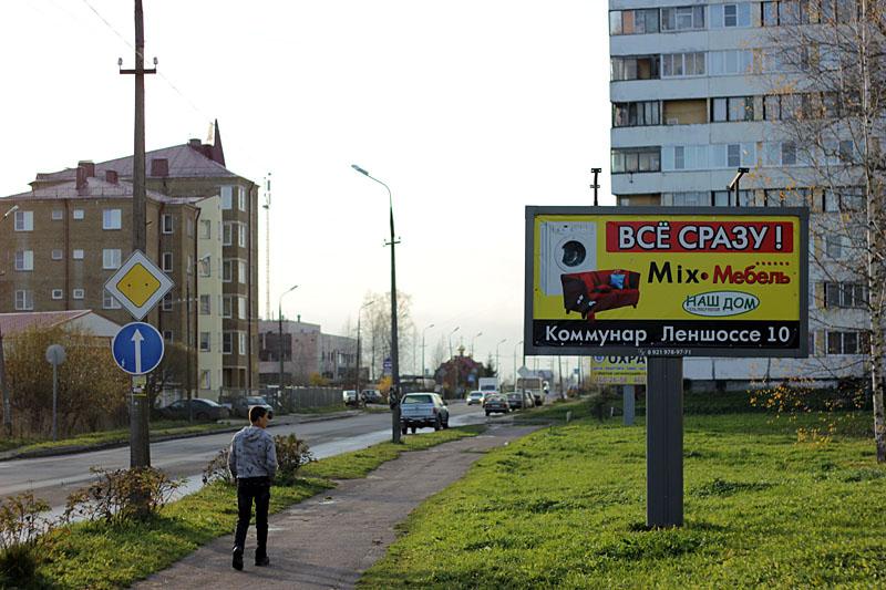 Рекламный щит в Ленинградской области, город Коммунар, Садовая улица