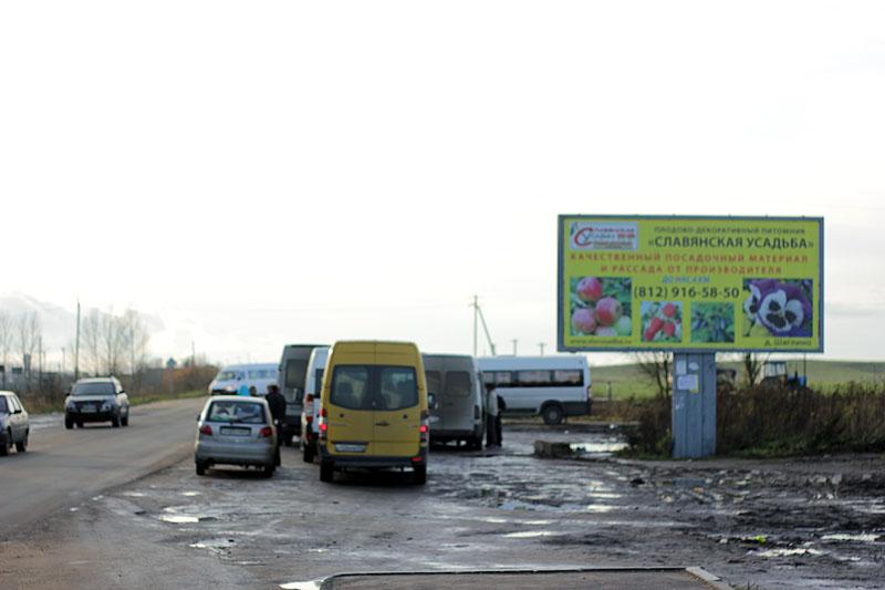 Рекламный щит в Ленинградской области, поселок Пудомяги
