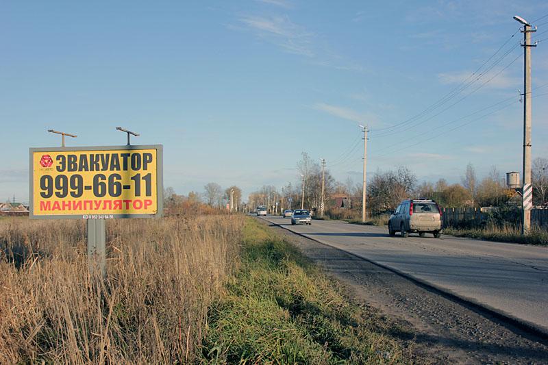 Сдаем в аренду рекламные щиты в Ленобласти, гатчинском районе и городе Коммунар