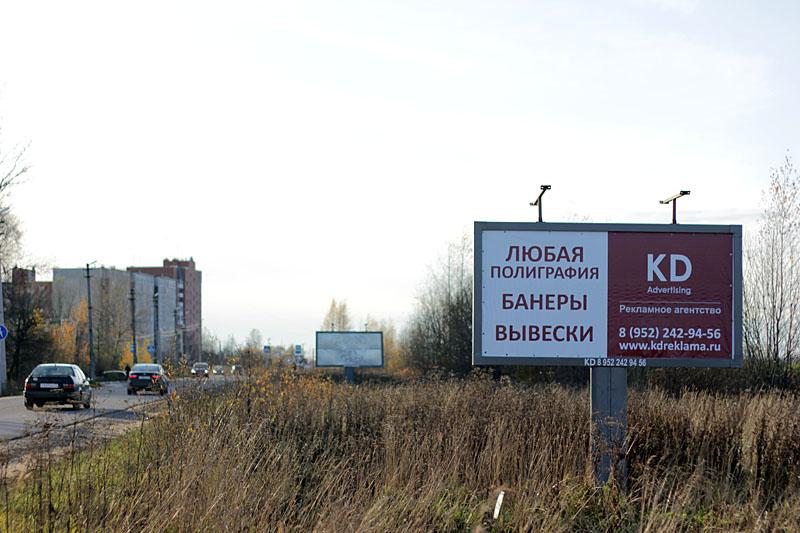 Рекламный щит в Коммунаре, аренда рекламных мест в Ленобласти