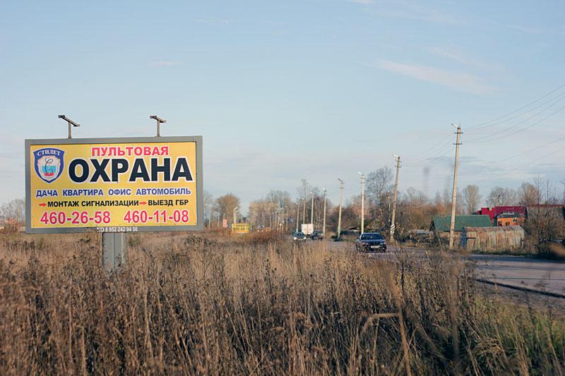 Аренда рекламных площадей в Ленинградской области и Гатчинском районе