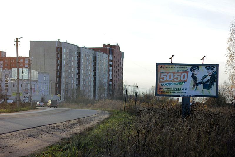 Продажа рекламных площадей в Коммунаре и других городах Ленинградской области