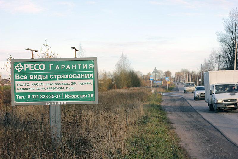 Размещаем рекламу на уличных носителях в Гатчинском районе и Ленобласти