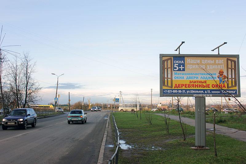 Рекламный щит в Гайколово Ленинградской области