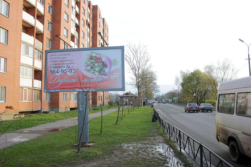Рекламные поверхности в Ленинградской области и Гатчинском районе