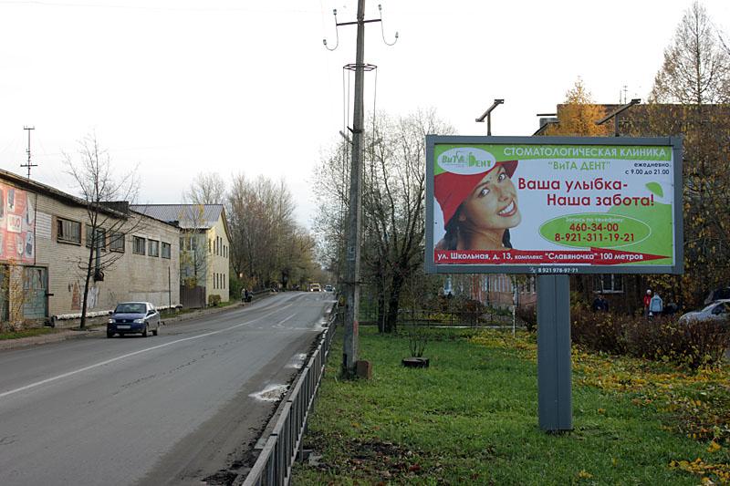 Размещение рекламы на щитах в Ленинградской области, городе Коммунар