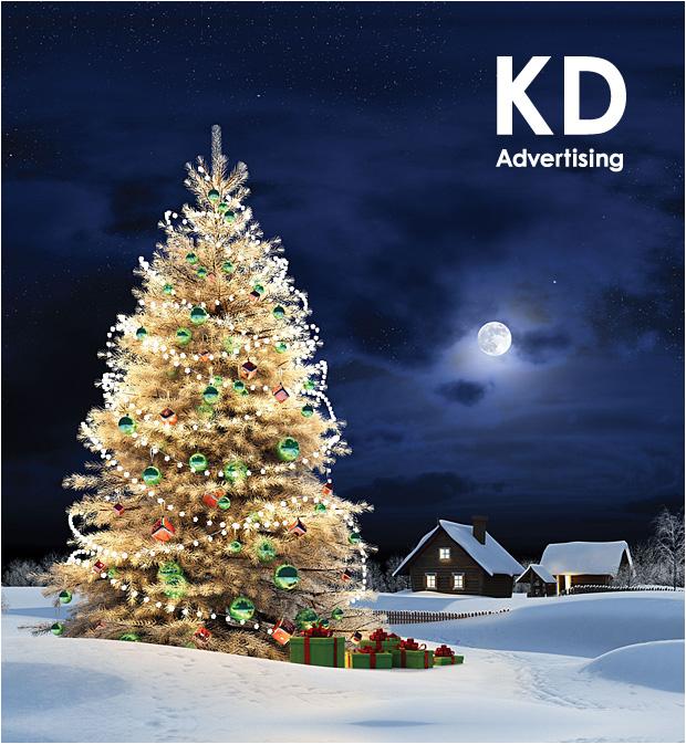 Рекламное агенство KD Advertising поздравляет всех с Новым 2013 Годом!